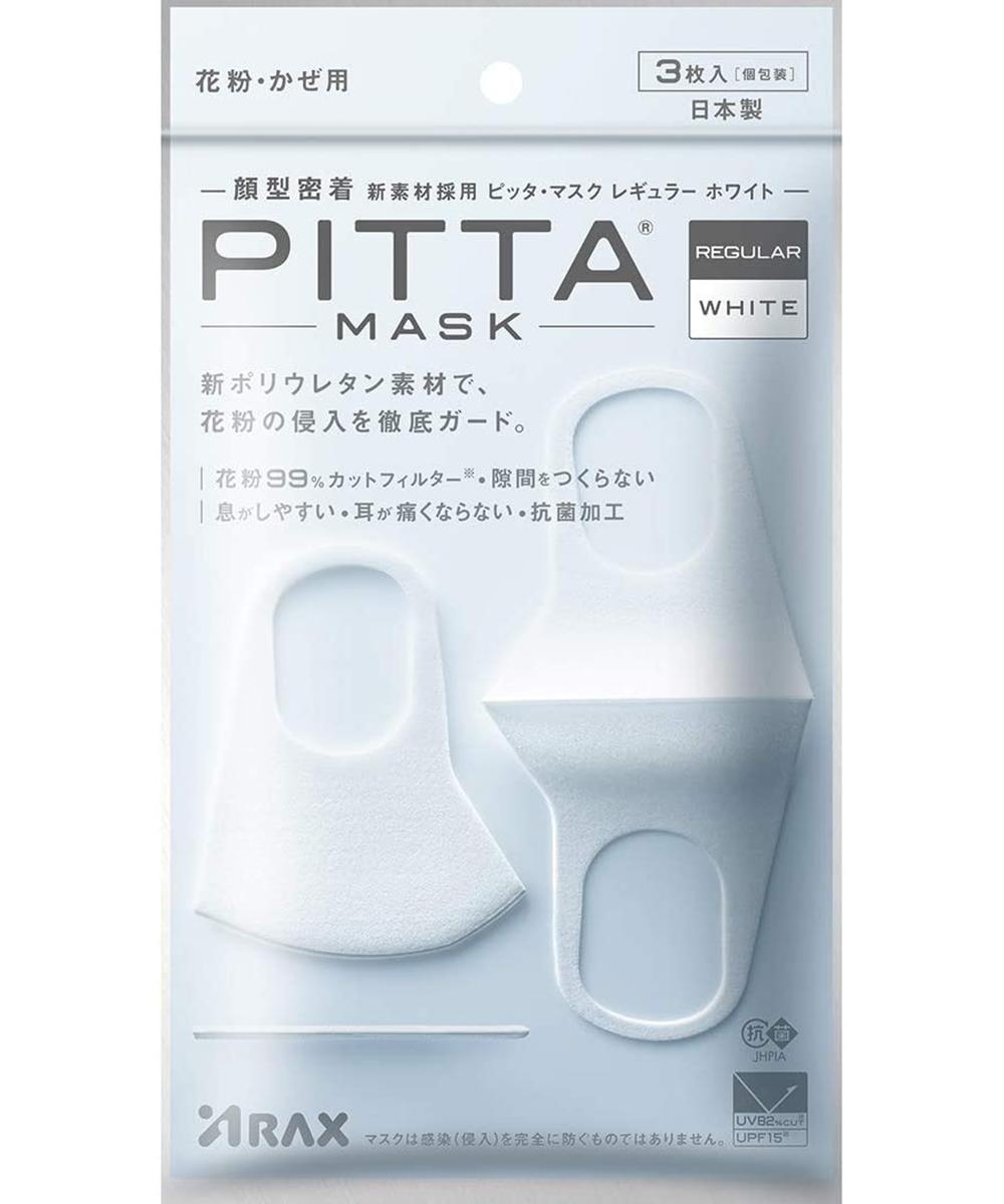 マスク 洗い 方 ピタッ と