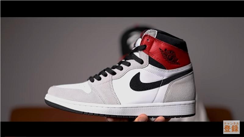 Air Jordan 1 Light Smoke Grey