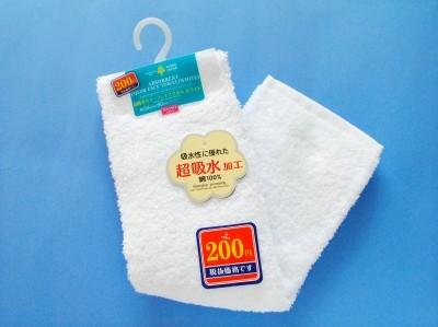 200円フェイスタオル