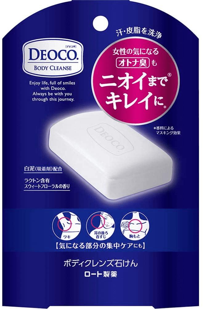 「デオコ」の石鹸