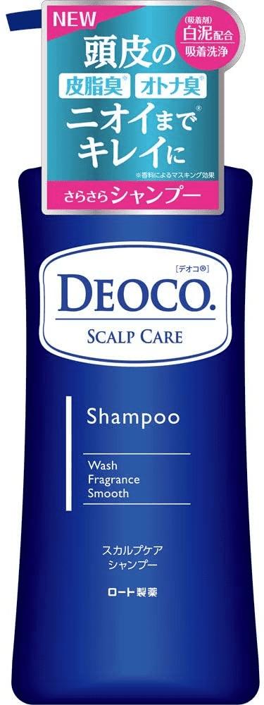 「デオコ」のシャンプー