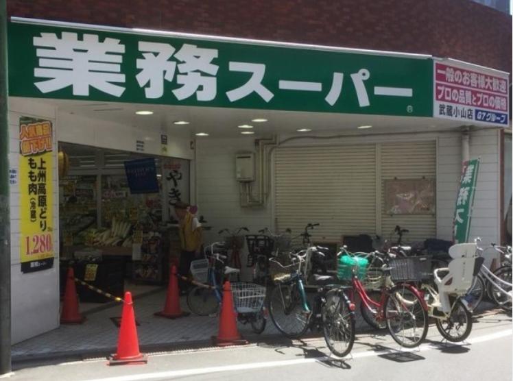 【安い・早い】業務スーパーの野菜はコスパが良く料理の手間も省けて助かる!
