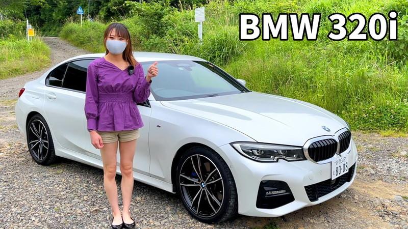 やっぱり憧れる!「BMW 3シリーズ セダン」がかっこ良かった…《動画》
