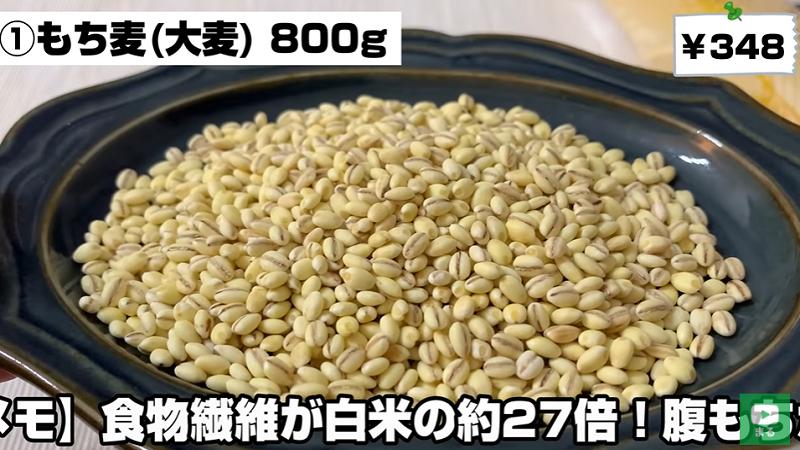 食物繊維は白米の約27倍!