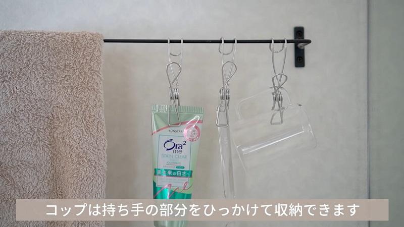 > 歯ブラシや掃除用のスポンジをかけておくなど、洗面所やお風呂場でも大活躍!