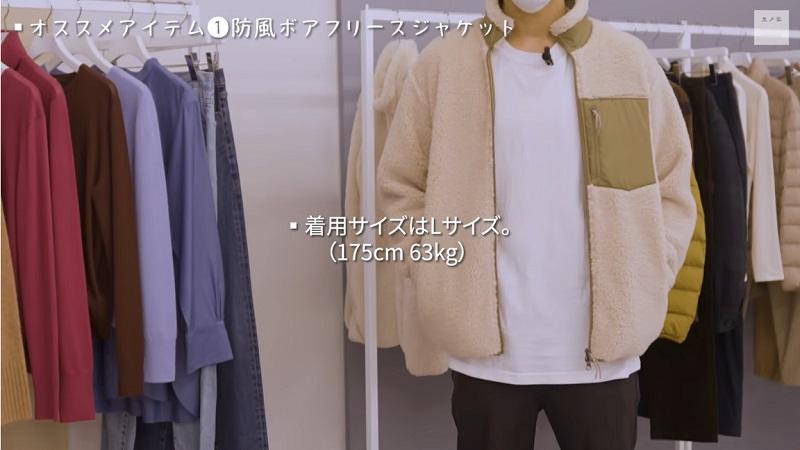 > 中に着るものによってサイズを選ぶと良さそう。価格が安いので複数枚持ちにも◎
