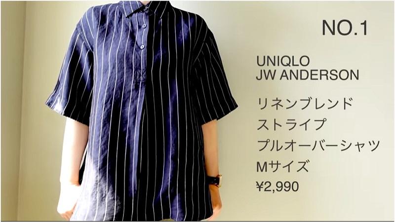 【ユニクロ】2990円涼感シャツ!シルエットも綺麗でスタイリングしやすい《動画》