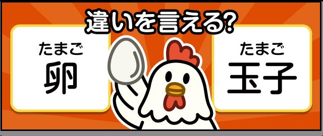 【広告】メッセージS1月分