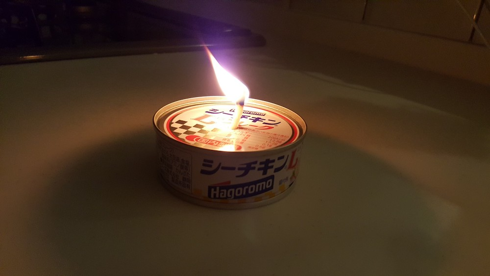 衝撃!災害時は「ツナ缶ランプ」で乗り切れ!?