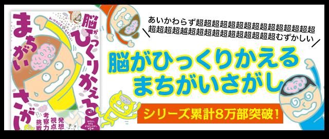 書籍第2弾発売!