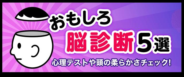 8/14「いちおし情報」掲載
